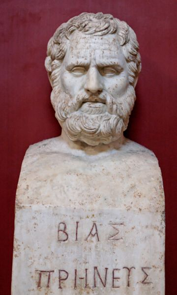 A classical bust of Bias of Preine